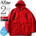 【大きいサイズ】【メンズ】AZ DEUX 撥水加工フーデッド中綿ブルゾン azb-1367