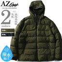 【大きいサイズ】【メンズ】AZ DEUX エンボス迷彩柄中綿ブルゾン azb-1369