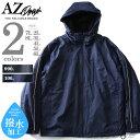 【大きいサイズ】【メンズ】AZ DEUX 裏ボアフーデッドブルゾン azb-1376