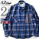 【大きいサイズ】【メンズ】AZ DEUX 長袖ポケット配色ヘビーフランネルチェックシャツ azsh-180417