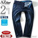 ショッピングダメージ 大きいサイズ メンズ AZ DEUX 接触冷感 ストレッチ デニム パンツ テーパード azd-1129