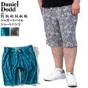 ショッピングハーフパンツ 大きいサイズ メンズ ショートパンツ ジャガード パイル DANIEL DODD azsp-1484