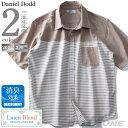 ショッピング大きい 大きいサイズ メンズ DANIEL DODD 半袖 麻混 切替 パナマ レギュラー シャツ 285-190214