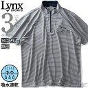 ショッピングクールビズ 大きいサイズ メンズ Lynx リンクス 吸水速乾 ボーダー柄 DRY ハーフジップ 半袖 Tシャツ lxg28014b