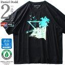 ショッピングオーガニック 大きいサイズ メンズ DANIEL DODD オーガニック プリント 半袖 Tシャツ THE BEST WAY azt-190253