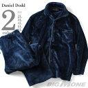 【送料無料】【大きいサイズ】【メンズ】DANIEL DODD ボアフリースパジャマ azpj-1505279