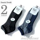 【送料無料】【大きいサイズ】【メンズ】 DANIEL DODD チェッカー柄ソックス【靴下】【秋冬新作】azsk-16504