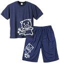 【送料無料】【大きいサイズ】【メンズ】 豊天 半袖Tシャツ+ハーフパンツ ネイビー 1158-6242-1 [3L・4L・5L・6L]