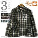 【送料無料】【大きいサイズ】【メンズ】[3L・4L・5L]KENAI PARK チェックフルジップシャツジャケット kpo2320