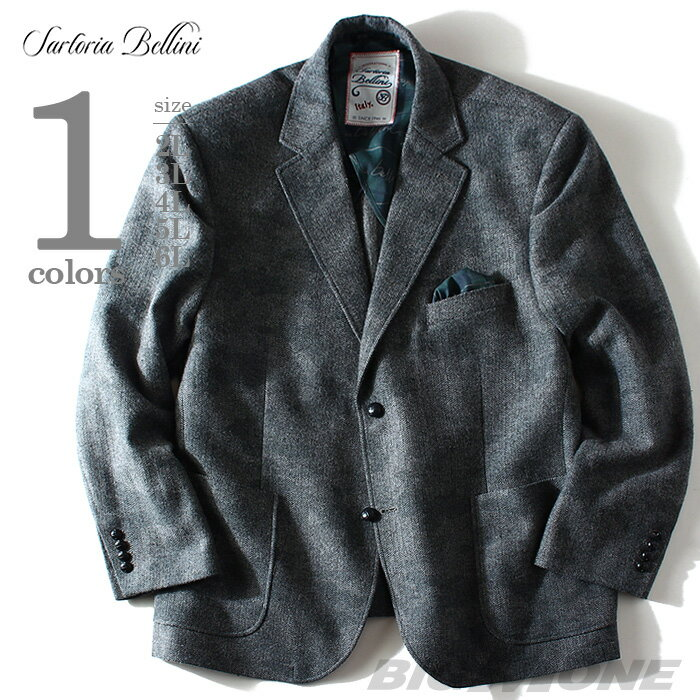 【送料無料】【大きいサイズ】【メンズ】SARTORIA BELLINI ウール混カモフラ柄ジャケット azvjk-07