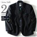 【送料無料】【大きいサイズ】【メンズ】SARTORIA BELLINI ダブルフェイスニットジャケット azvjk-06