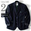 【送料無料】【大きいサイズ】【メンズ】SARTORIA BELLINI ダブルフェイスリブ付ニットジャケット azvjk-05
