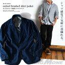 【送料無料】【大きいサイズ】【メンズ】BLUE EARTH(ブルーアース) オックスフォード起毛シャツジャケット azsh-140430jk