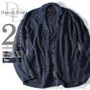 【大きいサイズ】【メンズ】DANIEL DODD ニットジャケット azcj-150174【10P03Dec16】
