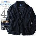 【大きいサイズ】【メンズ】BLUE EARTH(ブルーアース) パイルジャケット azcj-150158