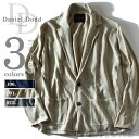 【送料無料】【大きいサイズ】【メンズ】DANIEL DODD ベーシックニットジャケット azcj-150175
