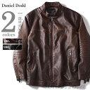 【送料無料】【大きいサイズ】【メンズ】DANIEL DODD ヴィンテージシングルライダースジャケット azb-395