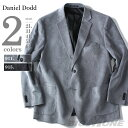 【送料無料】【大きいサイズ】【メンズ】DANIEL DODD マイクロコールセットアップジャケット azjkl-15