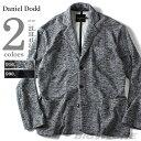【送料無料】【大きいサイズ】【メンズ】DANIEL DODD 裏毛杢スラブジャケット azcj-1504267
