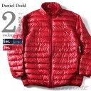 【送料無料】【大きいサイズ】【メンズ】DANIEL DODD ライトダウンジャケット azb-397