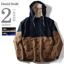 【送料無料】大きいサイズ メンズ DANIEL DODD 3wayブルゾン azb-399