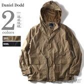 【送料無料】【大きいサイズ】【メンズ】DANIEL DODD 撥水マウンテンパーカー azb-1310