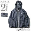 【送料無料】【大きいサイズ】【メンズ】DANIEL DODD シャンブレーフーデッドブルゾン azb-1319