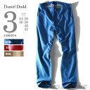 【送料無料】【大きいサイズ】【メンズ】DANIEL DODD シャンブレーストレッチパンツ azp-276