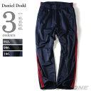 【送料無料】【大きいサイズ】【メンズ】DANIEL DODD サイドラインジャージパンツ azp-291