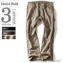 【送料無料】【大きいサイズ】【メンズ】DANIEL DODD シャーリングペインターパンツ azp-285【10P03Dec16】