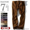【送料無料】【大きいサイズ】【メンズ】DANIEL DODD バックシンチ付ストレッチ5ポケットパンツ azp-299