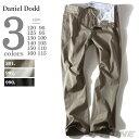 【送料無料】【大きいサイズ】【メンズ】DANIEL DODD ストレッチツータックパンツ azp-296
