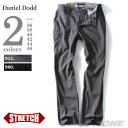 【送料無料】【大きいサイズ】【メンズ】DANIEL DODD サイドポケット付パンツ azp-1209