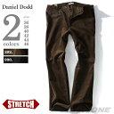 【大きいサイズ】【メンズ】DANIEL DODD ストレッチコーデュロイパンツ azp-1213