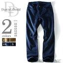 【送料無料】【大きいサイズ】【メンズ】DANIEL DODD バックポケット刺繍ニットデニムパンツ azd-157