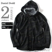 【送料無料】【大きいサイズ】【メンズ】DANIEL DODD フード付デザインカットアウター azcj-1504263