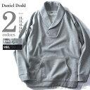 【送料無料】【大きいサイズ】【メンズ】DANIEL DODD ショールカラースウェット【秋冬新作】azsw-160496