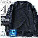 【送料無料】【大きいサイズ】【メンズ】DANIEL DODD コットンUSA クルーネック無地トレーナー【秋冬新作】azsw-160436