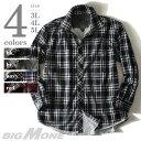 【大きいサイズ】【メンズ】[3L・4L・5L]オススメアイテム 長袖チェックシャツ azsh-13i01