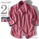【送料無料】【大きいサイズ】【メンズ】SARTORIA BELLINI 七分袖ギンガムチェックシャツ azsh-150210