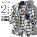 【送料無料】【大きいサイズ】【メンズ】SARTORIA BELLINI 七分袖プリントボーダーシャツ azsh-150225