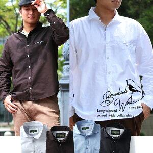 Bowerbirds オックスワイドカラーシャツ