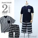 【送料無料】【大きいサイズ】【メンズ】DANIEL DODD ヘンリーネック半袖Tシャツ+ハーフパンツ azts-1600