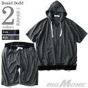 【大きいサイズ】【メンズ】DANIEL DODD フルジップ半袖パーカー上下セット【春夏新作