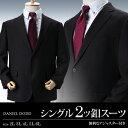 【送料無料】【大きいサイズ】【メンズ】DANIEL DODD TR アジャスター付 シングル2ツ釦スーツ (ビジネススーツ/スーツ/リクルートスーツ) azsu-37【10P03Dec16】