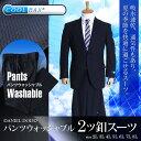 大きいサイズ メンズ DANIEL DODD COOLMAX パンツウォッシャブル 2ツ釦スーツ (ビジネススーツ/スーツ/リクルートスーツ) 272184