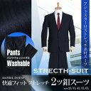 ストレッチスーツ メンズ 大きいサイズ (ビジネススーツ/ス...
