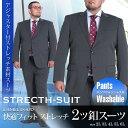 ストレッチスーツ ビジネススーツ リクルートスーツ 大きいサイズ メンズ DANIEL DODD z721-2402-13