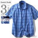 【送料無料】大きいサイズ メンズ DANIEL DODD 接触冷感半袖チェックシャツ azsh-150254