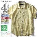 【送料無料】【大きいサイズ】【メンズ】DANIEL DODD 半袖無地綿麻シャツ azsh-160218